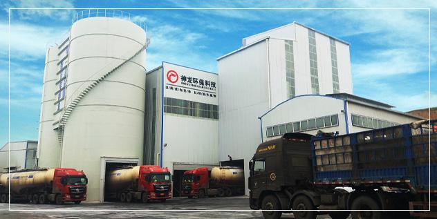 氢氧化钙厂家产能