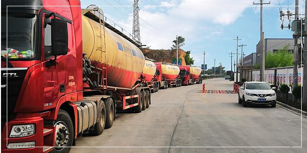 氢氧化钙厂家运输能力