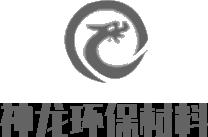 神龙环保材料氢氧化钙厂家